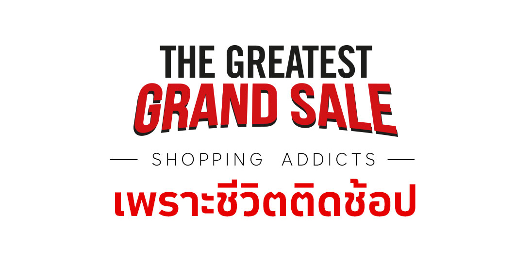 The Greatest Grand Sale 2019 Cpn